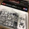 Tamiya Toyota GT One TS020 Racing Car Model Kit #1521