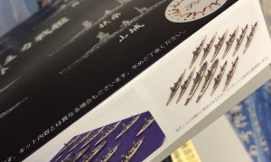 1:3000 Scale Fujimi Imperial Japanese Navy Combined Fleet Set Model Kit No.10#1599