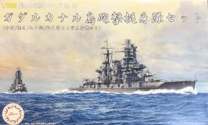 1:3000 Scale Fujimi Guadalcanal Volunteer Corps Set Kongo Etc Model Kit No.15#1602P