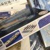 1:3000 Scale Fujimi Operation Agou The Ozawa Task Force Set Model Kit No.18#1596P