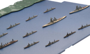 1:3000 Scale Fujimi Guadalcanal Volunteer Corps Set Kongo Etc Model Kit No.15#1602P