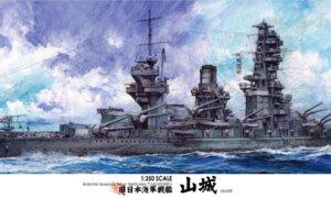 1:350 Scale Imperial Navy Battleship Yamashiro Model Kit #1322