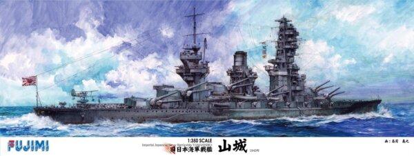 1:350 Scale Imperial Navy Battleship Yamashiro Model Kit #1322p