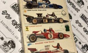 1:20 Scale Tamiya Vintage Motor Racing Team Kit - Team Manager NOS #IG03
