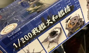 1:200 Scale Fujimi Battleship Yamato Bridge Model Kit #1605P