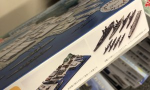 1:3000 Scale Yokosuka Naval Port Scene Model Kit No.01a #