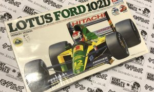 1:20 Scale Tamiya Lotus Ford F1 102D Vintage Retro NOS Model Car Kit #IG09