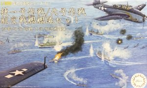 1:3000 Scale Fujimi Operation Sho Ichigo Operation Kita Aviation Model Kit No.7#1595P