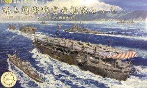 1:3000 Scale Fujimi Escort Carrier Set Taiyo/Musashi/Agano Model Kit No.17