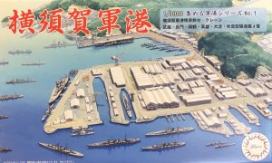 1:3000 Scale Yokosuka Naval Port Scene Model Kit No.01a #1611
