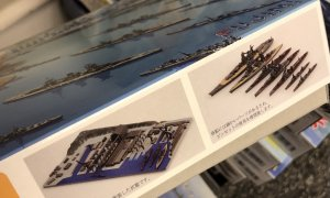 1:3000 Scale Kure Naval Port Scene Model Kit No.03a #1610P