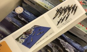 1:3000 Scale Fujimi 1945 Kure Naval Port Remaining Warship Set Model Kit No.5 #
