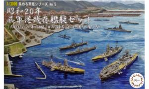 1:3000 Scale Fujimi 1945 Kure Naval Port Remaining Warship Set Model Kit No.5 #1616P