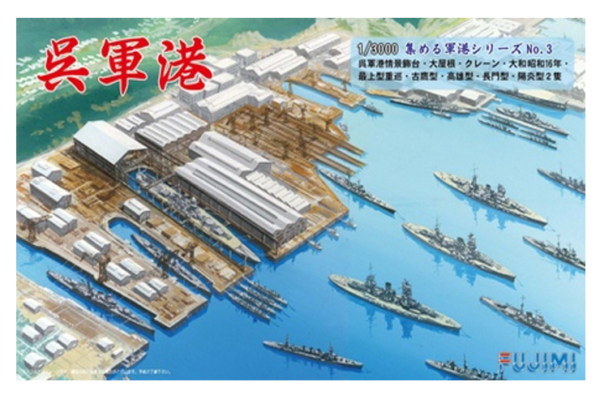 1:3000 Scale Kure Naval Port Scene Model Kit No.03a #1610P