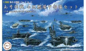 1:3000 Scale Fujimi Operation Agou The Ozawa Task Force Battle Set Model Kit No.11 #1618P