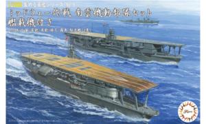 1:3000 Scale Fujimi Operation Midway Nagumo Task Force Set Model Kit No.9#1600P