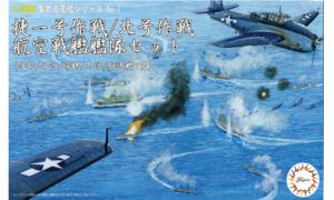1:3000 Scale Fujimi Operation Sho Ichigo Operation Kita Aviation Model Kit No.7#1595P