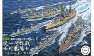 1:3000 Scale Fujimi Sho Ichigo Operation Nishimura Fleet Set Model Kit No.6 #1608P