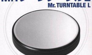 Mr Hobby Mr Turntable Motorised Mirror Display Plinth #2132