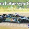 1:20 Scale Ebbro Team Lotus Courage 88B F1 Model Car Kit #1579p