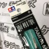 Tamiya HG Pointed Brush 4 Types / Super Detail Work Brush - Choose Option