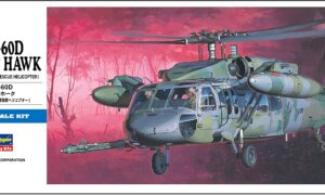 1:24 Scale Hasegawa HH-60D Night Hawk Helicopter Model Kit #