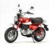 1:12 Scale Tamiya Honda Monkey 125 Motorcycle Model Kit #