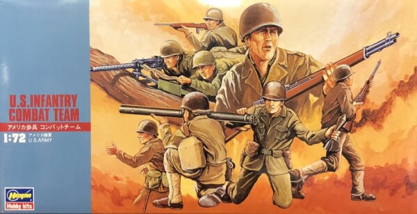 1:72 Scale Hasegawa Military Soldiers - WW2 US - 24 Figures Model Kit #