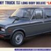 1:24 Scale Hasegawa Nissan Sunny GREY Pick-Up GB122 Model Kit #