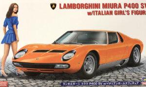 1:24 Scale Hasegawa Lamborghini Miura P40 SV Model Kit #1669
