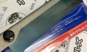 Tamiya Spare Saw Blade For Tamiya Saw #74111