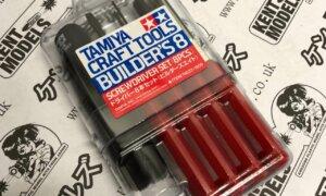 "Tamiya Builders 8"" Screwdriver Tool Set [ FOR RC BUILDS ] #"
