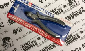 Tamiya Modellers Premium Side Cutter For Model Kits #