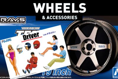 KM-wheels