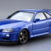 1:24 Scale Aoshima Nissan BNR34 Skyline GTR V-Spec II '02 Model Kit #