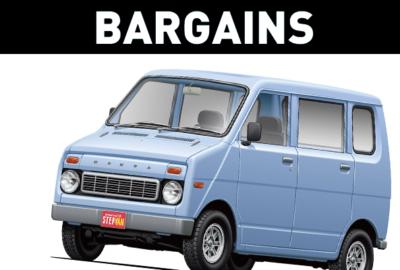 km-bargains