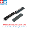 Tamiya Modelling Razor Saw For Model Kits #