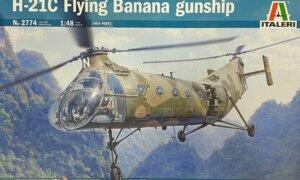 1:48 Scale Italeri H-21C Flying Banana Gunshi Helicopter Model Kit  #1684