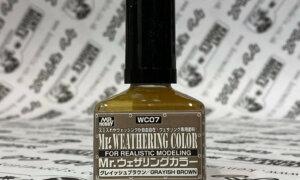 Mr Weathering Colour  - Graish Brown 40ml #