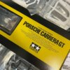 1:12 Scale Tamiya HUGE Porsche Carrera GT Model Kit  # 1731