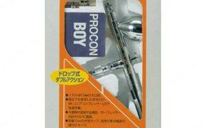 Mr Hobby Mr Procon Boy LWA 0.5mm Double Action Airbrush