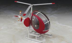 """1:Egg Hasegawa Hughe """"300 Eggplane Series Model Kit #"""