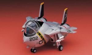 1:Egg Hasegawa F-14 Tomcat Eggplane Series Model Kit #