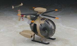 """1:Egg Hasegawa Hughe """"500 Eggplane Series Model Kit #"""