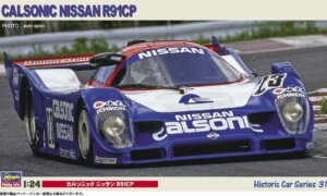 1:24 Scale Hasegawa Nissan Calsonic R91CP Model Kit #