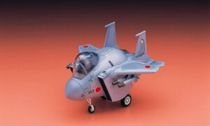 1:Egg Hasegawa F-15 Eagle Eggplane Series Model Kit #