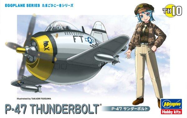 1:Egg Hasegawa P-47 Thunderbolt Eggplane Series Model Kit #