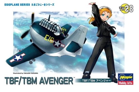 1:Egg Hasegawa TBF/TBM Avenger Eggplane Series Model Kit #