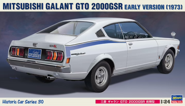 1:24 Scale Hasegawa Mitsubishi Galant GTO 2000GSR Model Kit