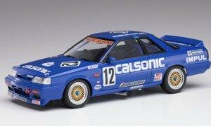 1:24 Scale Hasegawa Nissan Calsonic Skyline GTS-R (R31) Model Kit
